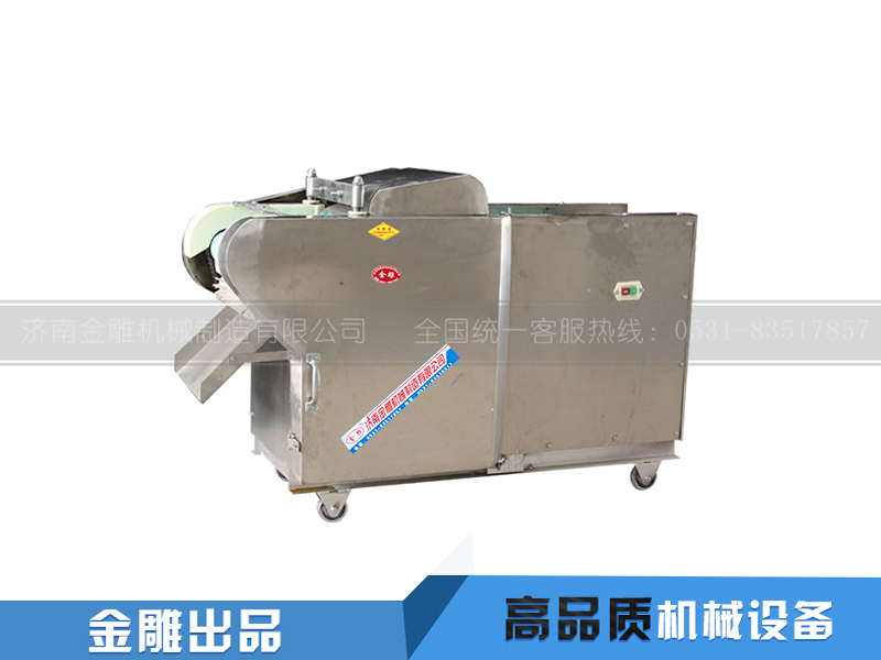 JDSC-320A普通切菜机