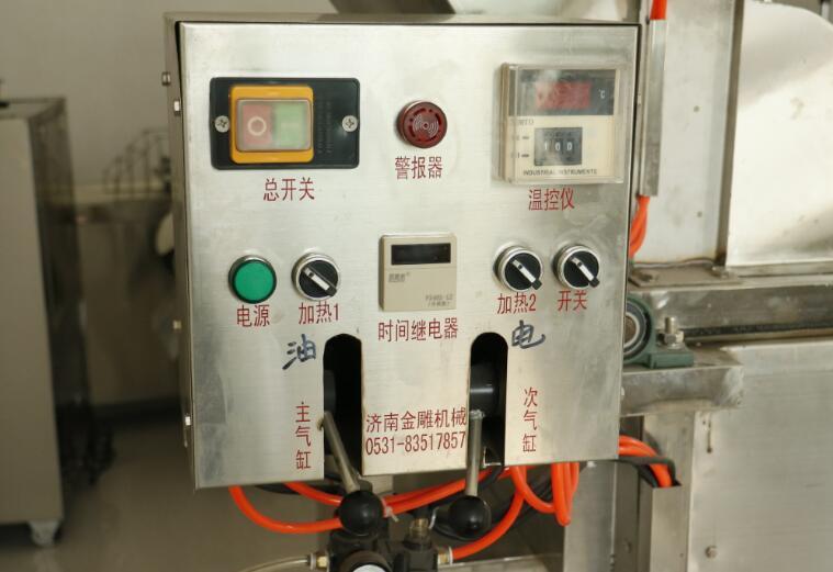 JDSZ系列电/气侧翻油炸锅、JDSZ系列电/气提升油炸锅控制系统