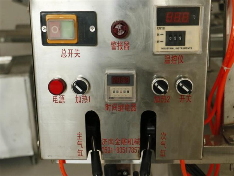JDSC-电、气提升油炸锅01.jpg